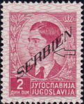 Plate error on original stamp: Earring