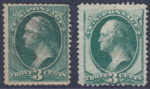 USA postage stamp serror: The stamp on the right with barely visible engraving of the frame, appearing almost white