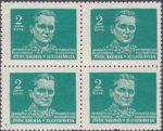 Yugoslavia 1950 postage stamp Tito missing overprint