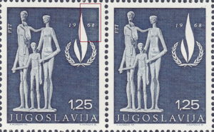Yugoslavia 1968 postage stamp plate flaw Human Rights