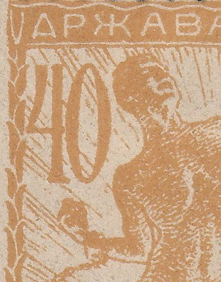40 vinar, lithography: vertical lines of numeral 4 of equal height