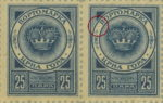 Montenegro, Gaeta postage due stamp, plate error: Colored dot before letter П in ПОРТО