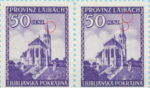 Provinz Laibach, plate error: Short dotted line next to the church tower (stamp on the left)
