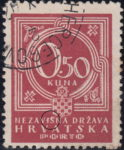 croatia-postage-due-1-error-050-1
