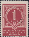Croatia, postage due error: White dot above letter A in KUNA