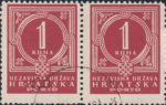 Croatia, stamp error: White dot between letters R and V in HRVATSKA