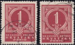 Croatia, postage due plate error: White dot on letter T in HRVATSKA