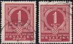 Croatia, postage due plate error: White dot on letter T in HRVATSKA