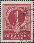 NDH Croatia, postage due error: White spot above letter R in DRŽAVA