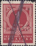 Croatia, postage dues: Damaged frame on the right