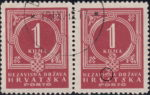 Croatia, psotage due plate error: Damaged letter S in NEZAVISNA