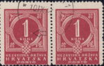 Croatia, due stamp error: White dot next to numeral 1 in denomination on the right