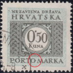 Croatia, postage due plate error: Black dot on the second letter O in PORTO on the right