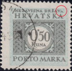 NDH postage due stamp plate error: Letter A in DRŽAVA damaged