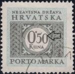 Croatia, postage due stamp plate error: Tiny dot in zero in denomination