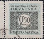 Croatia, postage dues: Small dot in zero in denomination.