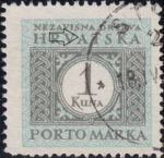 Croatia, postage due type, 1 kuna: The first letter A in HRVATSKA broken