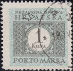 Croatia, postage due type, 1 kuna: The first letter A in HRVATSKA broken