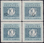 Croatia, postage due type: Small dot on the left side of the letter K in KUNA