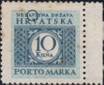 Croatia 10 kuna postage due type: Dot between letters A and V in NEZAVISNA