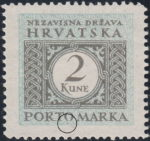 NDH Hrvatska, postage due error: The second letter O in PORTO open below (Type IV stamp)