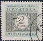 Croatia, stamp: Small dot in numeral 2 on the left