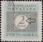 Croatia stamp: Thin line on the outer side of numeral 2