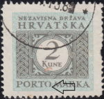 Croatia, postage due plate error: The second letter O in PORTO open below (Type IV stamp)