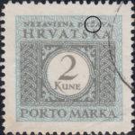 Croatian postage due stamp: Letter Ž in DRŽAVA broken