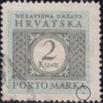 Croatia, stamp: Dark spot on the lower frame below the second letter A in MARKA