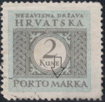 Croatia stamp error: Letter M in MARKA damaged on top (the second spike)