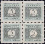 Croatia, 5 kuna stamp type: Tiny dot in letter U in KUNA