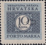 Postage dues, Croatia: Black dot inside numeral 0