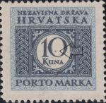Postage dues, Croatia: Black dot inside numeral 0