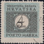 Croatia, postage due error: Small dot on letter K in KUNA