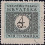 Croatia, postage due error: Small dot on letter K in KUNA