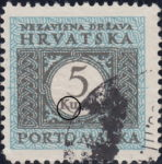 Croatia NDH, postage due type: Small dot on letter K in KUNA