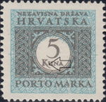 Croatia, postage due: Small dot on letter K in KUNA