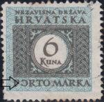 Croatia, 6 kuna postage due error: First letter O in PORTO open the left.