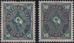 Germany 1922 postage stamp posthorn type