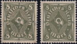 Germany post horn stamp 8 marks types