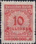deutsches-reich-1923-rosette-plate-error-10ml