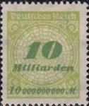deutsches-reich-1923-rosette-plate-error-10mlrd