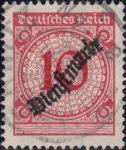 deutsches-reich-1923-rosette-plate-error-10pf