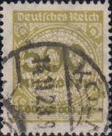 deutsches-reich-1923-rosette-plate-error-500ml