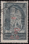 France, Reims Cathedral stamp, Type III