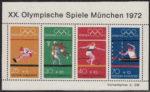 Germany 1972 games Muenchen souvenir sheet dark blue color