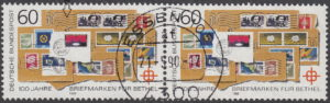 Germany, plate error on postage stamp: Dot on the third wavy line in the postmark