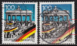 Germany 1990 reunification postage stamp types 100pf