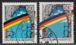 Germany 1990 reunification postage stamp types 50pf